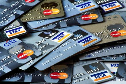 Выпуск и обслуживание банковских карт