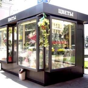 Помещение для цветочного магазина