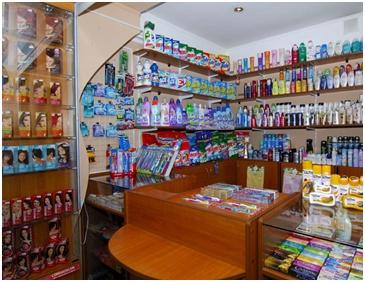Магазин бытовой химии