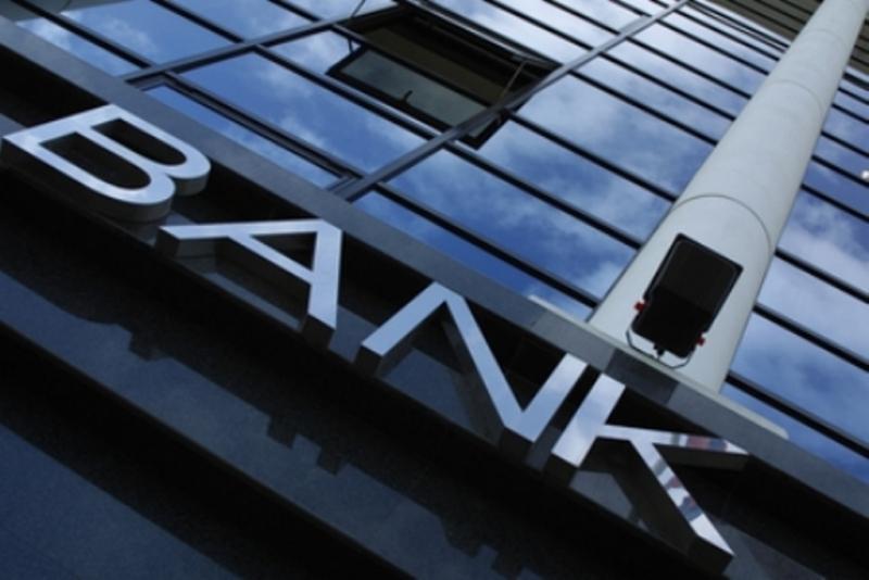 Открытие финансового учреждения