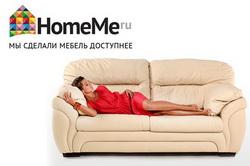 Пример баннера для интернет-магазина мебели