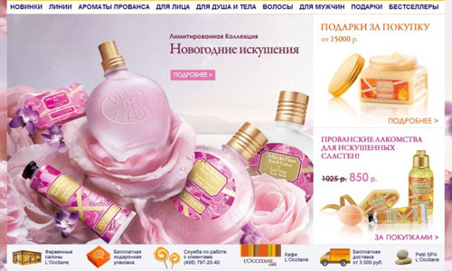 Пример страницы интернет-магазина