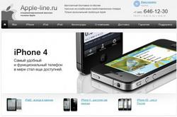 Оформление интернет-магазина техники Apple