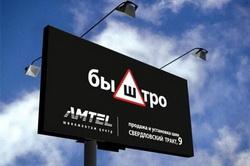 Реклама СТО