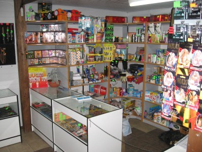 Магазин мелочей