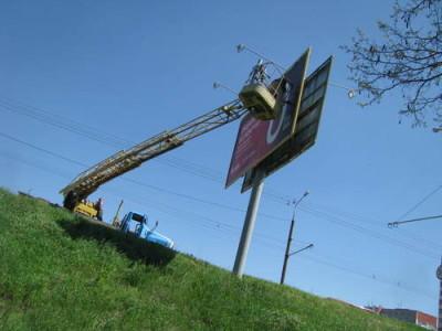 Обслуживание билборда