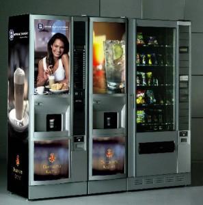 Расширенный кофейный автомат