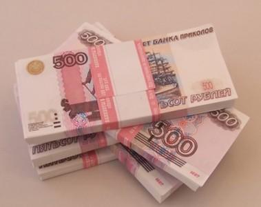 Startovyj-kapital-dlja-biznesa