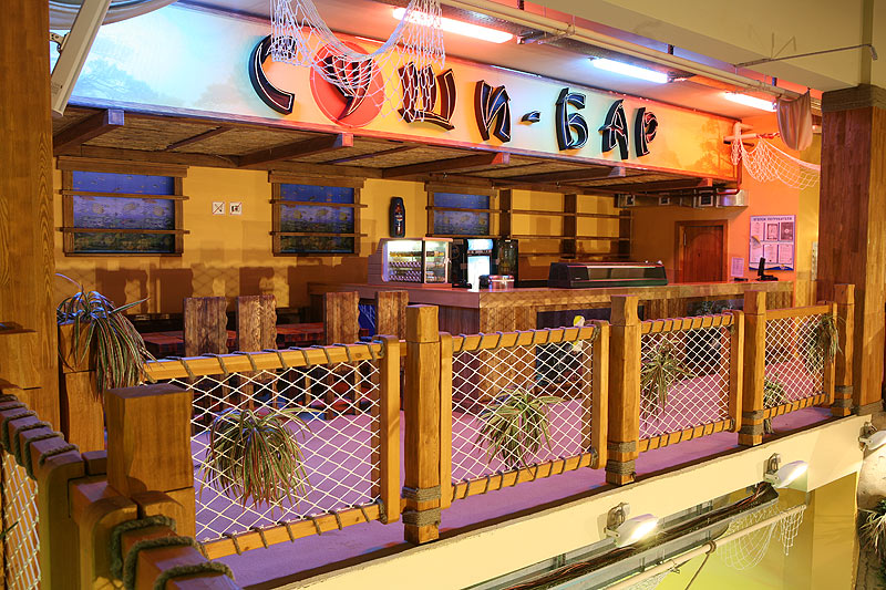 Суши-бар.