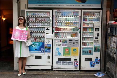 Торговый автомат для продажи сигарет