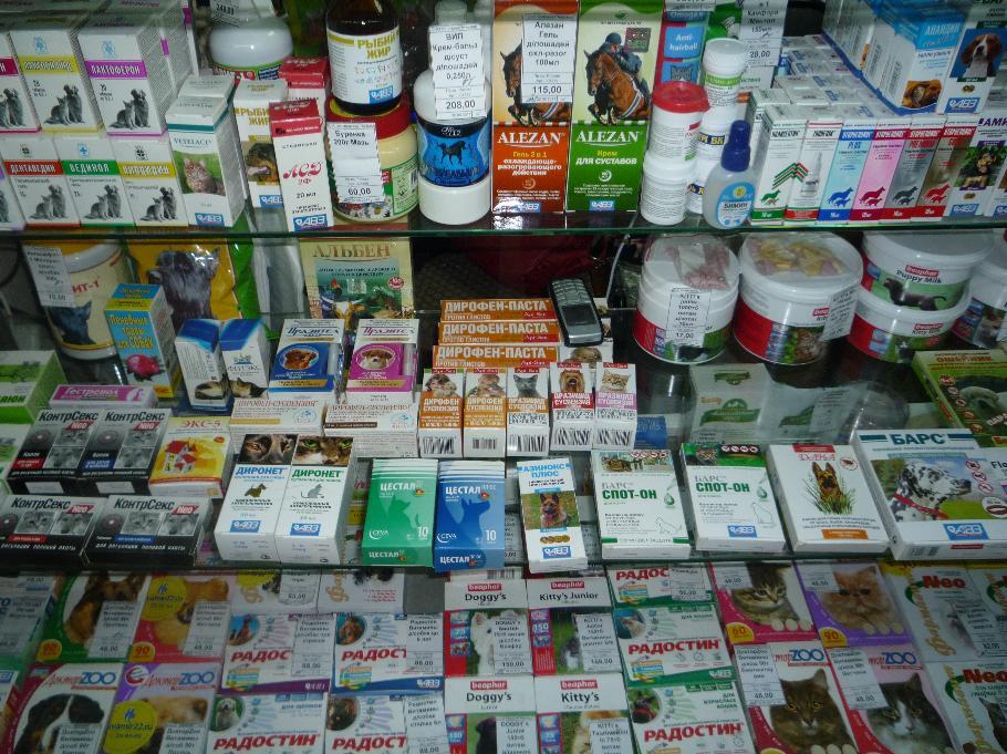 Ассортимент ветеринарной аптеки
