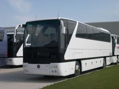 Комфортабельный автобус.