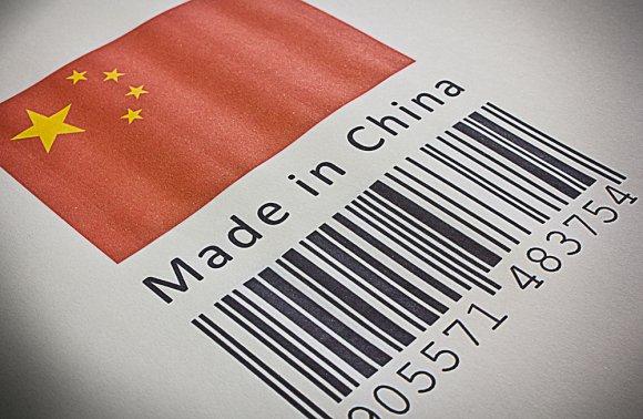 Организация бизнеса с Китаем