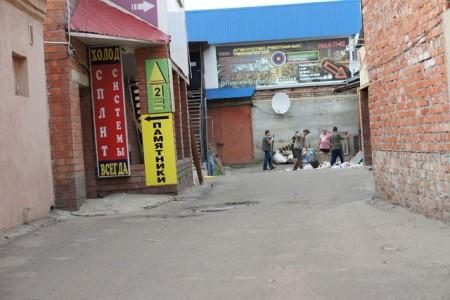 Вид бизнеса в маленьком городе