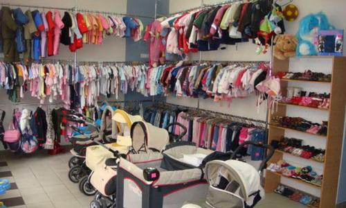 Комиссионный магазин детской одежды и принадлежностей