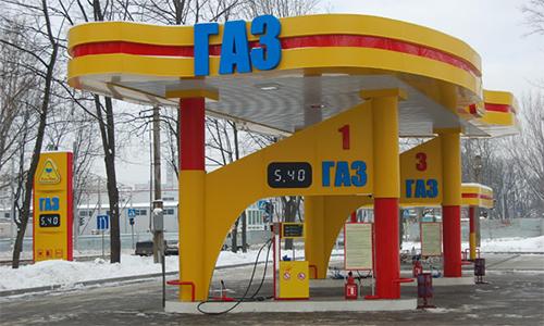 Газовая заправка для автомобилей