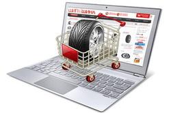Интернет-магазин шин и колесных дисков