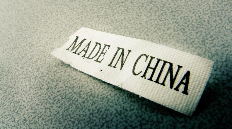 Ведем бизнес с Китаем