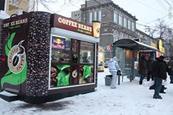 Ларек кофе с собой в центре города