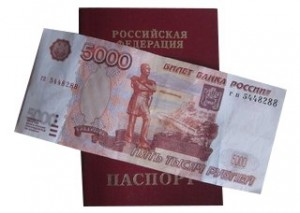Выдача кредита по паспорту