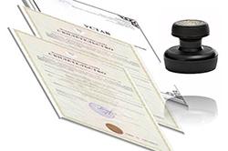 Регистрация швейного бизнеса