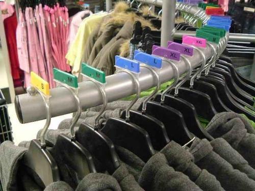 Магазин одежды с оптовой торговлей
