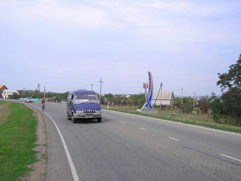 Маршрутное такси на пригородном маршруте
