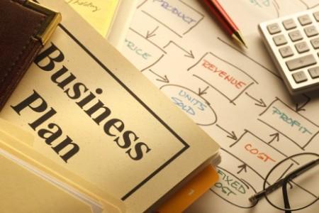 Производственный бизнес-план