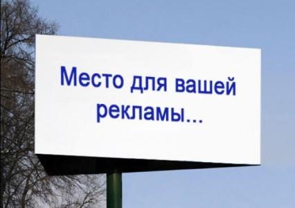 Реклама школы вождения