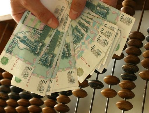 Создание малого бизнеса с минимальными расходами
