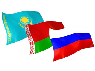Таможенный союз с Белоруссией