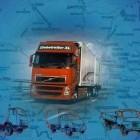 транспорт для грузоперевозок