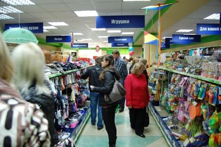 Магазин, в котором цена на любой товар - 37 рублей