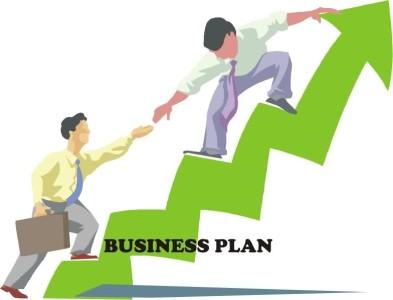 Составление бизнес - плана