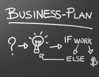 Начинать лучше с бизнес-плана