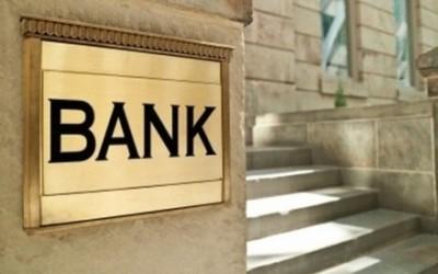 Виды банков