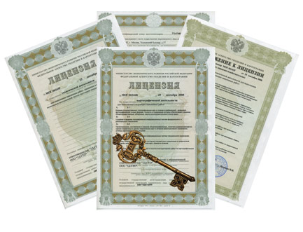 Получение лицензий