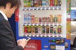 Вендинговый автомат с напитками