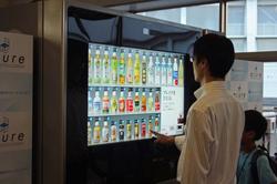 Автомат с газированными напитками и соками