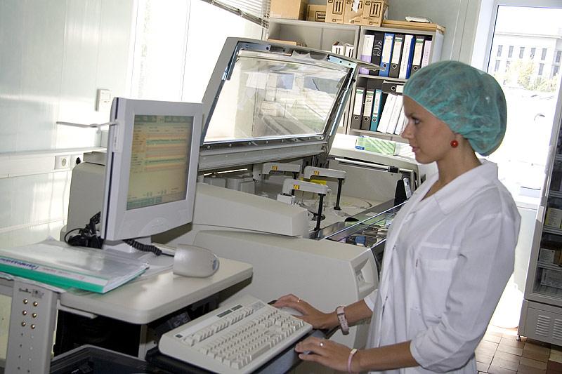 Диагностический центр