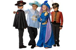 Карнавальные костюмы для мальчиков