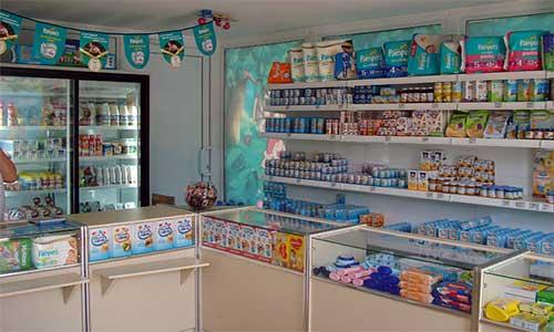 Магазин детского питания