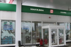 Магазин на автозаправке