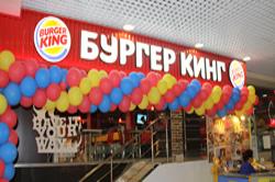 Рекламная вывеска кафе быстрого питания