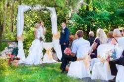Современная свадебная церемония