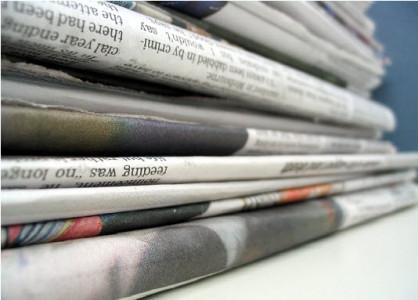 Газетный тираж