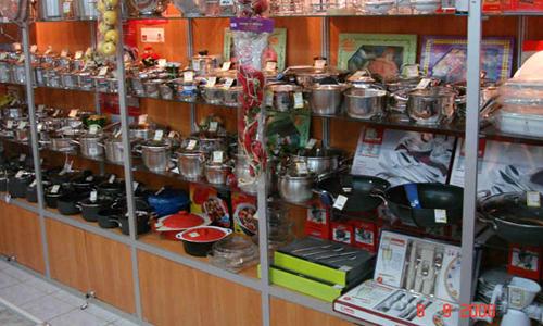 Магазин тысячи мелочей