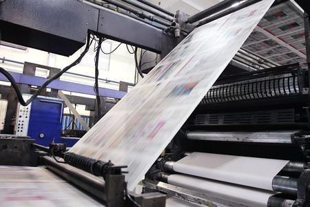 Офсетная печать газет