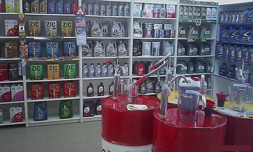 Магазин автомасел