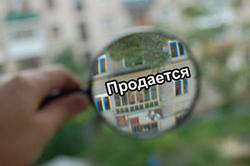 База данных квартир
